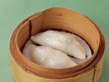08 Shrimp & rice dumplings
