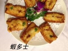 13 Crab meat w/ mushrooms