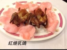 10 Deep fried whole pigeon