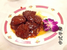 09 Steamed minced beef steak