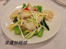 07 Fish cutlet w/ vegetables