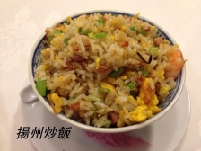 04 Fried rice w/ shrimps