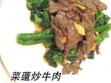 03 Sliced beef w/ vegetables